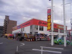 オートバックス 松山北店