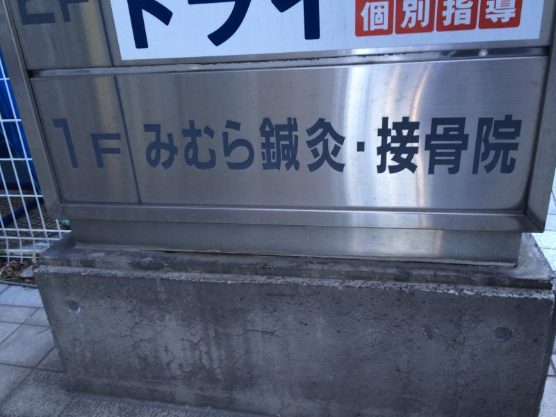 にんじん>