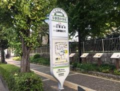 「与野西中学校」バス停留所