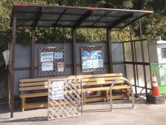 「信貴大橋」バス停留所
