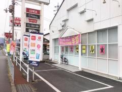 マックハウス豊岡バイパス店