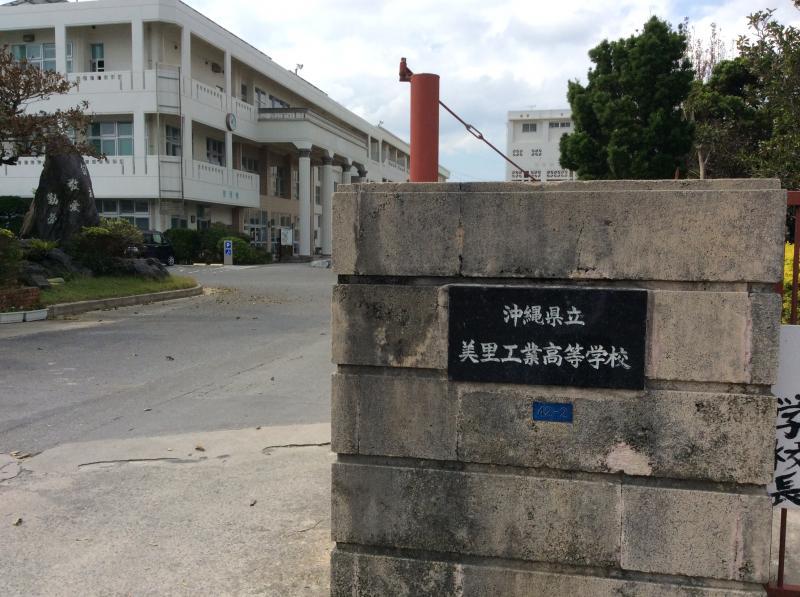 美里 工業 ホームページ