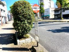 「大垣城ホール」バス停留所