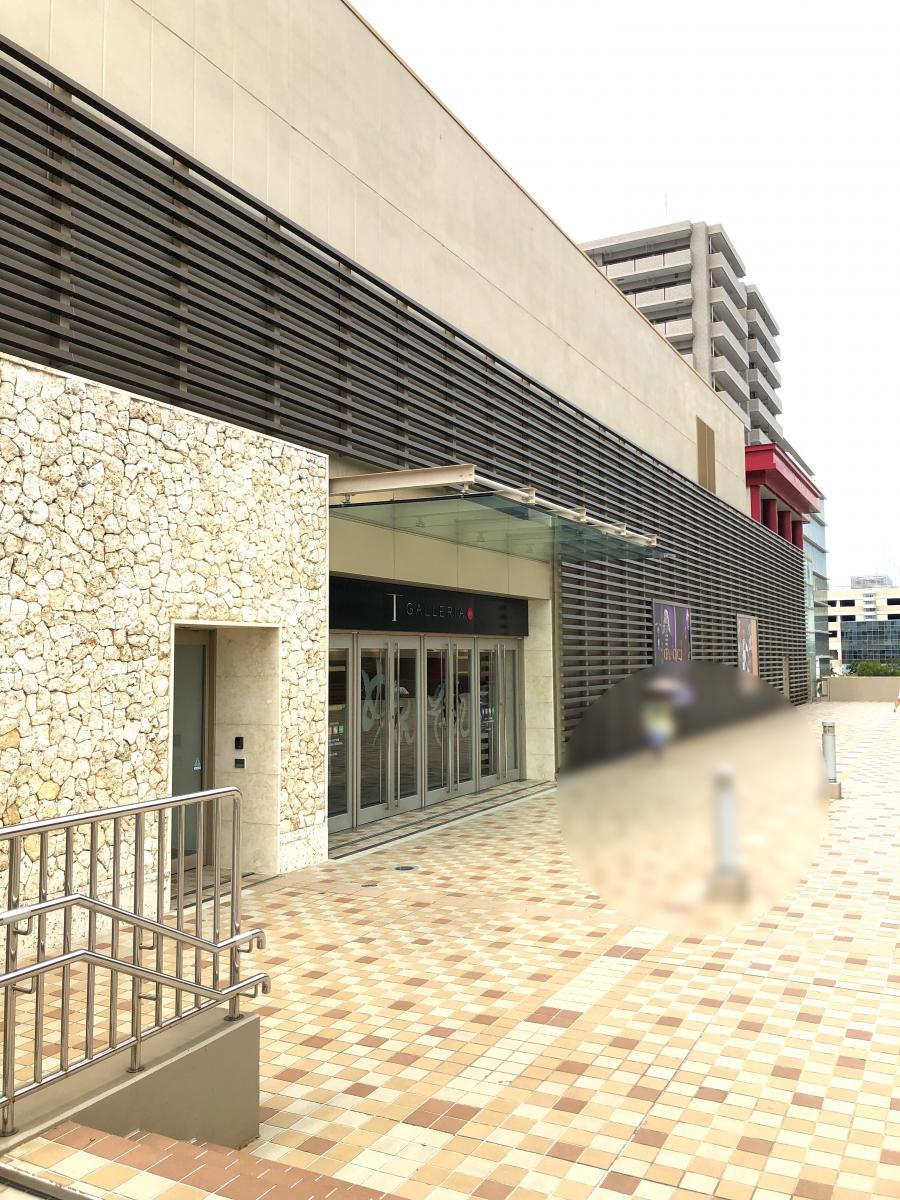 店 沖縄 免税