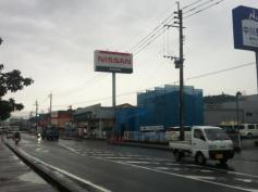 鹿児島日産国分店