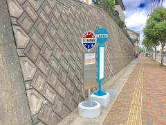 「国立長崎病院」バス停留所