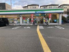 ファミリーマート 豊中緑丘店