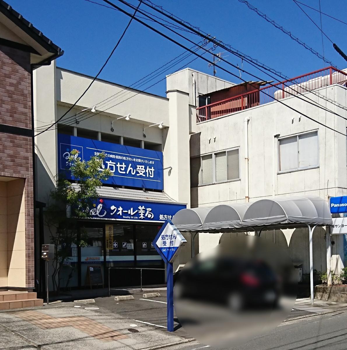 県 府中 市 天気 広島