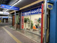 バジェットレンタカー一宮駅前店