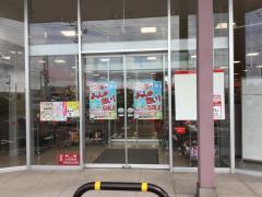 ファッションセンターしまむら 仁賀保店