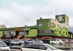 エスカモール武生楽市