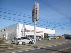 徳島トヨタ自動車鳴門店