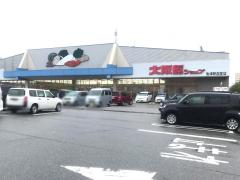 大阪屋ショップ魚津釈迦堂店