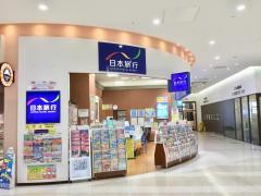 日本旅行 アリオ西新井営業所