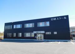 佳研スクール水口中央校