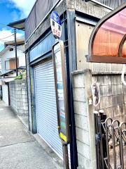 「東浦」バス停留所