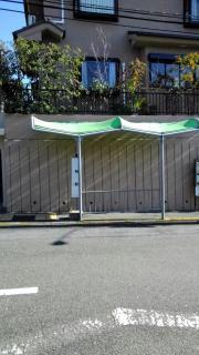 「明野」バス停留所