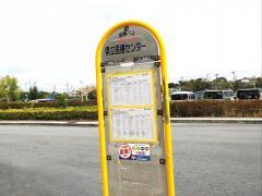 「県立医療センター」バス停留所