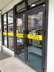 オリックスレンタカー鹿児島中央駅前店