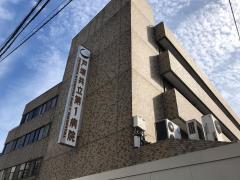 戸塚共立第1病院