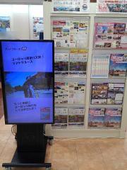 JTB新百合ヶ丘イトーヨーカドー店