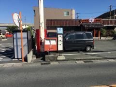 「田崎町」バス停留所