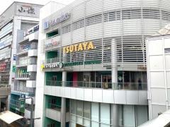 TSUTAYA茅ヶ崎駅前店