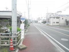 「弁天町」バス停留所