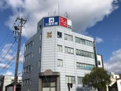 北國新聞社七尾支社