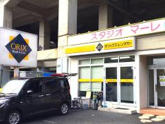 オリックスレンタカー西荻窪店
