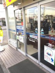 ローソン・スリーエフ 伊勢原小稲葉店