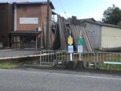 「池田(小野市)」バス停留所