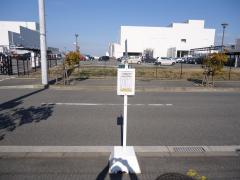 「三洋電機北門前」バス停留所