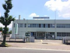 新居浜税務署