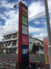ザ・ダイソー MEGAドン・キホーテ浦和原山店