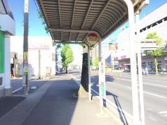 「西の内二丁目」バス停留所