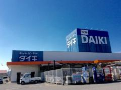 DCMダイキ 三津浜店