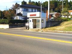 「鶴沢宮前」バス停留所