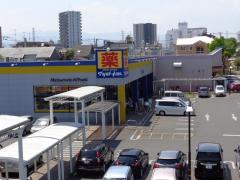 F.O.K.ショッピングセンター