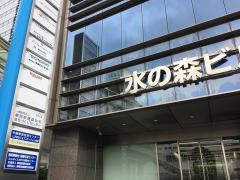 楽天損害保険株式会社 静岡支店