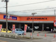 オートバックス 本庄店