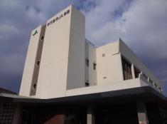 伊万里市JA会館