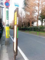 「学芸大附属前」バス停留所
