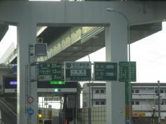 小牧南出入口(IC)