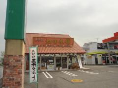 ハタダ 東予総合支所前店