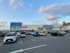 ホームセンターコーナン 広島祇園店