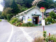 「茶屋場」バス停留所