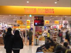 タワーレコードアリオ亀有店