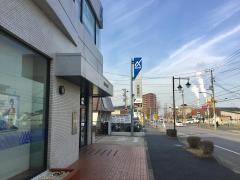 京葉銀行長浦支店