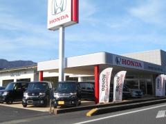Honda Cars熊野有馬店